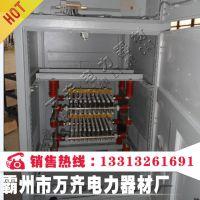 电缆集中接地箱厂家   电气化铁路专用不锈钢 集中接地箱
