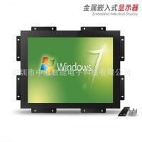 17寸工业液晶显示器五线电阻触摸可嵌入式安装 1000亮度可选