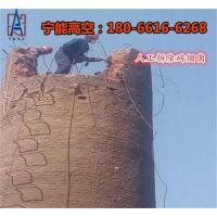 http://himg.china.cn/1/4_561_233984_650_595.jpg