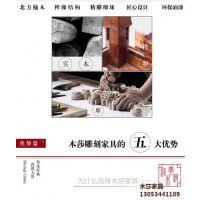即墨榆木家具、大唐古典家具(图)、中式榆木家具 书房