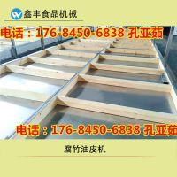 广东佛山高产量腐竹生产线设备 全自动腐竹机生产视频 腐竹油皮机规格齐全