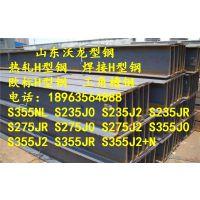 S275J0H型钢行情/S275J0H型钢行情价格走势咨询
