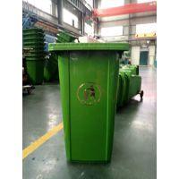 山西太原120L240L660L100环保分类塑料垃圾桶厂家