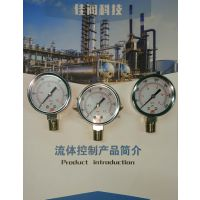 BVF压力表;合金电镀压力表;膜片压力表。
