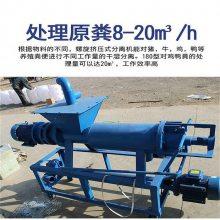 畜禽粪便干湿固液分离机 养殖场必备机械润丰批发零售