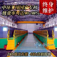 杭州中环耐腐蚀高硬度耐老化耐火阻高精度萃取箱