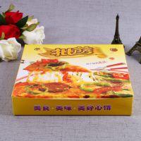 河南披萨盒定做厂家生产各种披萨盒包装盒