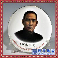 创意家用纪念礼品陶瓷盘子定制印照片装饰挂盘摆盘纪念盘印照片