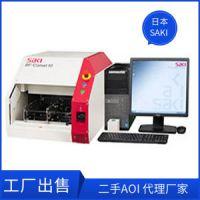 SAKI AOI自动光学外观检查仪 小型桌面型AOI光学检测