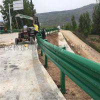 陕西格拉瑞斯金属制品西安特制波形道路防撞护栏板全省销售含安装