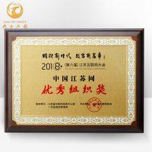 上海商会木托奖牌定制,钛金反腐纪念牌,协会会员单位纪念牌批发