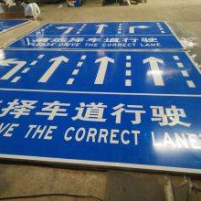 深圳市路名牌销量高的生产商