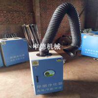 移动式焊烟机 焊接烟尘净化器 单臂焊烟机厂