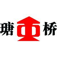 湖南瑭桥科技发展有限公司