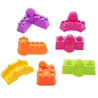 diy火星沙模具 城堡七件套 太空彩沙工具模具 儿童益智玩具批发加盟