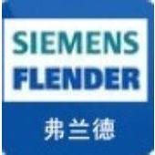 FLENDER齿轮箱