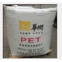 PET 常州华润 CR-8816 注塑级、热稳定性