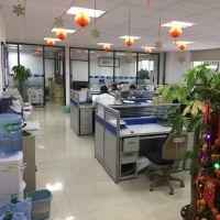 广州华阳国际货运代理有限公司