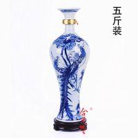 陶瓷酒瓶生产厂家酒瓶定制