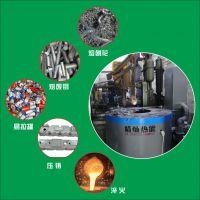 厂家直销 工业锅炉 天然气熔炉 压铸机熔炉 燃气炉 精灿炉业