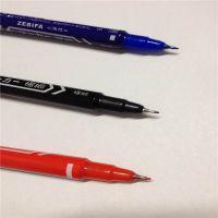 办公描边描线勾线黑色红色蓝色小双头油性记号笔手绘学习用极细笔