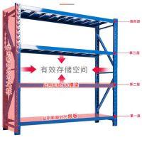 重型货架使用材料及安装方法