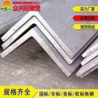 IPE120日标角钢众兴旺现货供应A36莱钢型材
