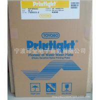 日本普林太托树脂版KF95GC420*297 A3 东洋纺树脂版