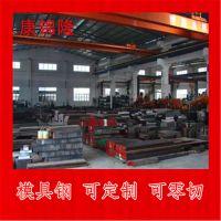 苏州新工艺厂家生产光亮冷轧带钢45# 拉伸...