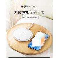 南孚手机无线快充版AC001适用苹果8手机适用iPhone8Plus无线充