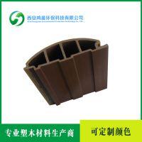 塑木屋面板 木塑屋挂板 PVC复合材料屋面板 塑木瓦片 厂家直销