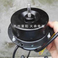 供应YS-1204-2三相异步电动机 180W冷干机风机电机 杭州富阳火森电器生产
