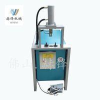 镀锌管冲孔设备梅花管防盗网液压机