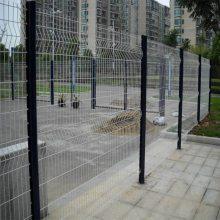 三角折弯护栏网厂 市政护栏网厂家 别墅围墙栅栏