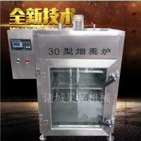 昊昌30型烟熏炉生产厂家,豆干烟熏炉生产厂家