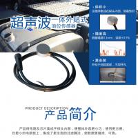供应货车油量监控传感器,安装简易,性能稳定