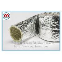鑫茂牌铝箔反辐射防火套管