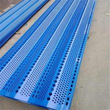 防风抑尘网生产,单峰防风网,挡风抑尘网公司