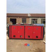 光氧催化废气净化器,空气净化器厂家,除尘器价格ZX-HJ1500