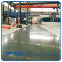 裕鹏加强型YPAH102H混凝土水泥基地坪密封固化剂硬化剂防起灰起砂厂家直销