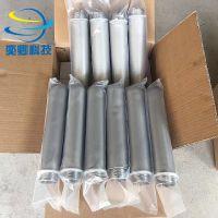 耐酸碱滤芯 高精密钛棒滤芯 奕卿科技 钛棒厂家