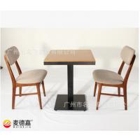 汕头奶茶店桌椅,汕头奶茶店桌椅供应商,现代中式桌餐椅组合