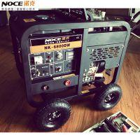 NK-6800DW诺克发电焊机