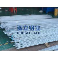 弘立供应6063精拉铝棒批发商