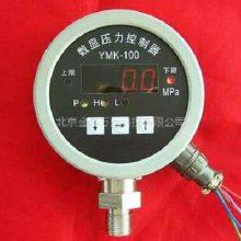 YMK-100 数显压力控制器 型号:YMK-100 金洋万达