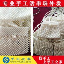 手工活外发加工外发加工毛线鞋垫串珠刺绣长期承接回收