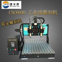 石材cnc玉石6040数控雕刻机小型全自动diy木工雕刻机夹头多功能