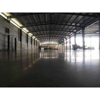 东莞横沥混凝土钢化地坪——桥头塑胶厂地面固化施工