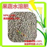 叶菜专用冲施肥 高氮含微量元素肥 木里旺优质冲施肥厂家