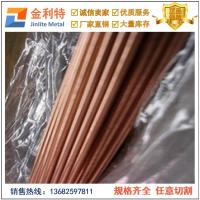 大规格紫铜棒 Qsn6.5-04磷铜棒规格